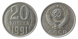 old coins of Soviet Union (Communist Russia) 15kopeks, money of the USSR isolated on white background. Old coin of the USSR 15 kopeks. USSR (Russia) coin 15 kopek, communist period, isolated on white.