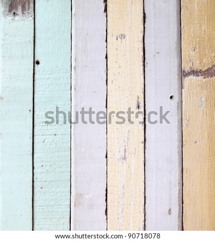 old colour wooden wall texture