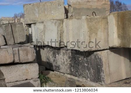 old concrete blocks for construction #1213806034