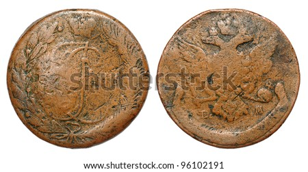 Old copper Russian coin