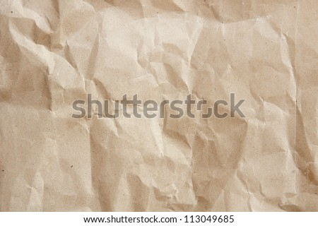 stock photo old crumpled brown paper texture 113049685 - Каталог — Фотообои «Текстуры»