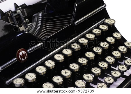 Old cyrillic typewriter