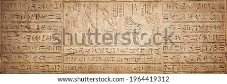 Old Egyptian hieroglyphs on an ancient background. Wide historical background. Ancient Egyptian hieroglyphs as a symbol of the history of the Earth.