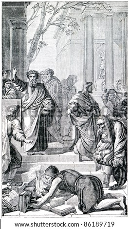 """Old engraving. Ephesians burn the book after the preaching of the Apostle Paul. The book """"History of the Christian Religion"""", 1880"""