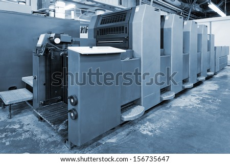 Old Equipment For Printing In A Modern House 156735647 Offset Press Machine