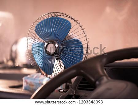 Old Fan,The fan is installed in the car. #1203346393