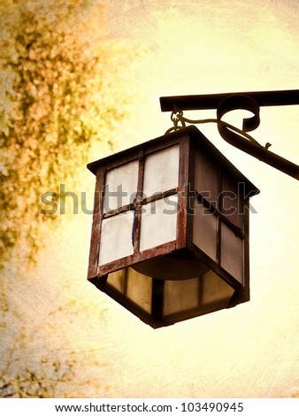 Old Fashioned Lantern