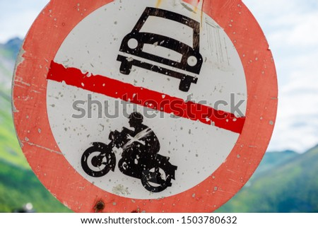 Old fashioned Traffic sign No motor vehicles cars and motorbikes in red, white and black #1503780632