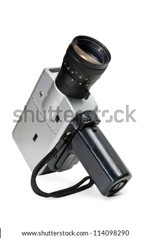 old film camera, on a white background