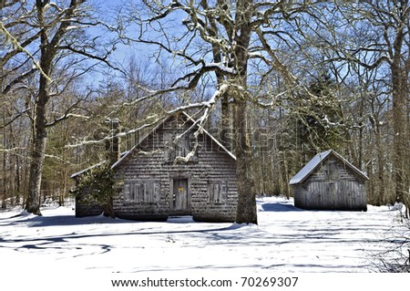 Old forestry buildings in the winter landscape, Wilson Lick ranger station  in North Carolina.