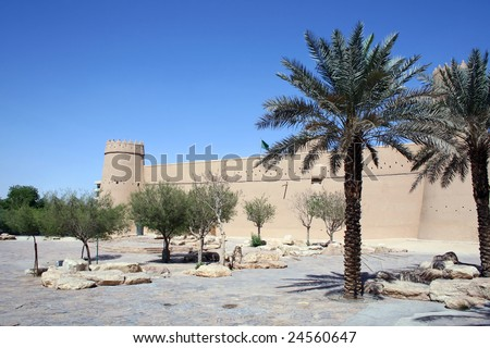 Old fort in the center of Riyadh (Saudi Arabia)