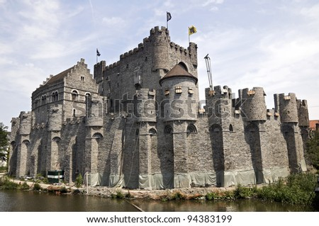 Old fortress in the ancient city of Ghent, Belgium #94383199