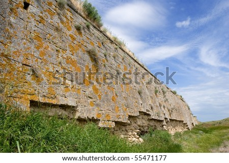 old fortress wall