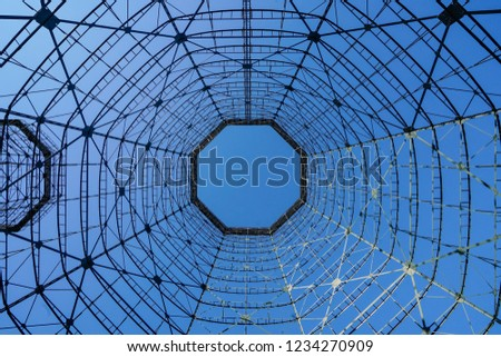 Old framework of a cooling tower