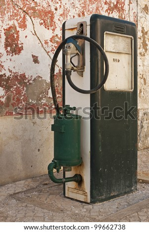 Old fuel pump supply