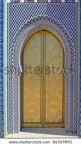 Old Golden Door of the Royal Palace in Fes (Fez), Morocco.