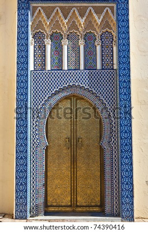 Old Golden Door of the Royal Palace in Fes, Morocco.
