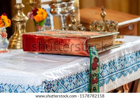 Old gospel on the table in the chuch #1578782158
