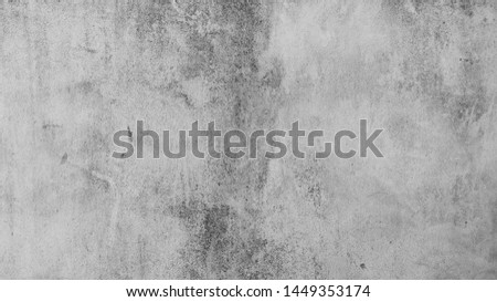 old gray concrete texture wall  #1449353174