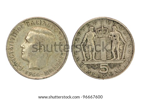 Old Greek 5 drachmas coin from 1966 (two sides), shows King Constantine II.