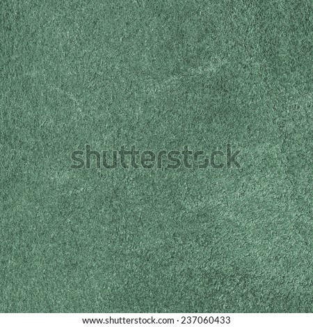 old green leather texture.Useful as background in design-works