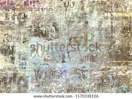 Old grunge newspaper paper textured horizontal background. Vintage newspapers texture. Newsprint typed sheet. Unreadable aged page. Colorful news collage. Rough urban style. Mixed media art.