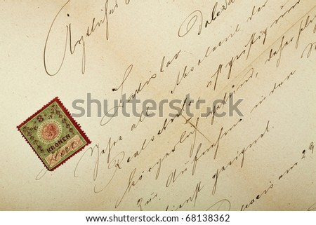 Old handwritten text pattern for background or as wallpaper with stamp.
