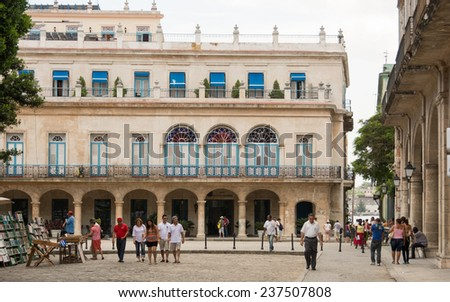 OLD HAVANA,CUBA-JULY 15,2014: Interior plaza showing a colonial architecture. Old Havana is a Unesco world heritage site and a tourist landmark