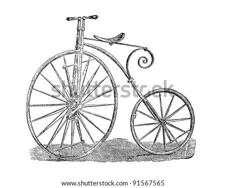 Modern Technology: Bicycle: Advancements in its technology