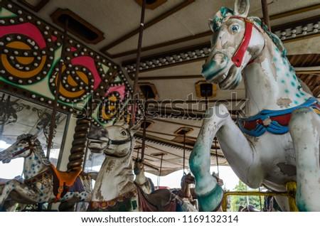 Old horse carousel at abandoned theme park Nara Dreamland