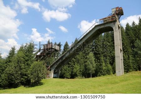 Old inactive ski jump in Vorokhta, Carpathians, Ukraine