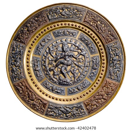 old Indian plate with the image of dancing Shiva