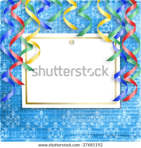 Old invitation for holiday with spheres and streamers on the grunge background