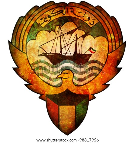 old isolated over white coat of arms of kuwait