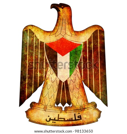 old isolated over white coat of arms of palestine