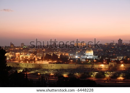 Old Jerusalem & Dome of the Rock - stock photo