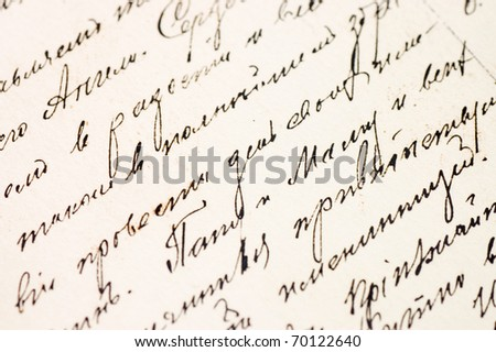 Old letter as a background