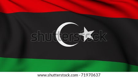 Old Libya flag World flag collection