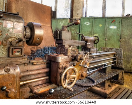 Old machinery in a factory from the mid-20th c.
