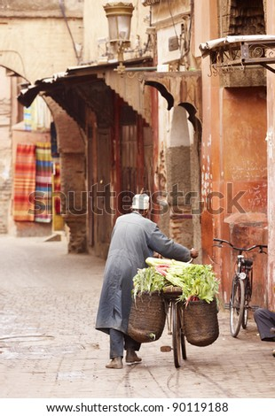 Old man in Marrakesh, Morocco, Africa in the old Medina