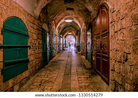 Old market in Acre, Israel #1330514279