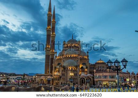 Old Market Mosque - Sharm El Sheikh - Al Sahaba Mosque. #649223620