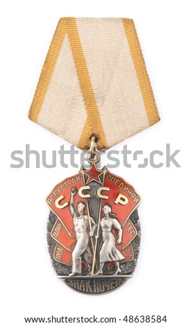 Old medal of the USSR isolated over white background - stock photo