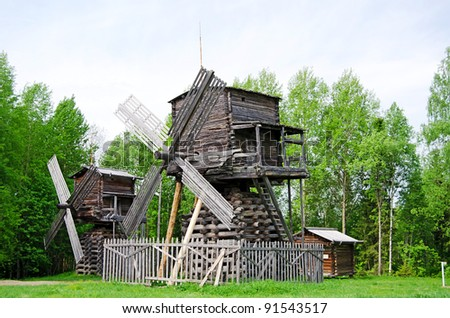 Old mill in the north Russia. Arkhangelsk