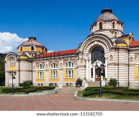 Old mineral bath house in Sofia, Bulgaria.