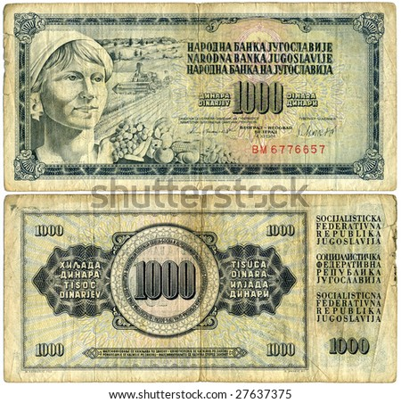 Old money. 1000 dinara. 1981 year