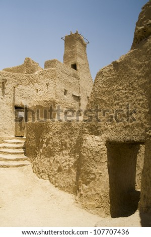 Old Mosque of Shali, Siwa
