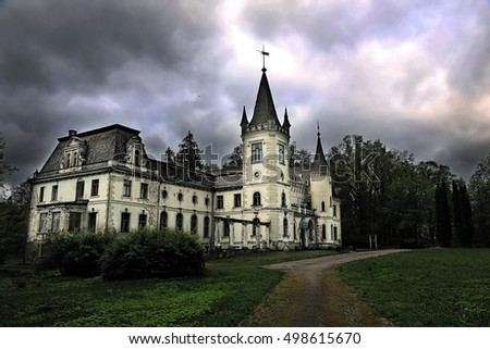 Stock Photo Old mystic palace at night with stormy sky
