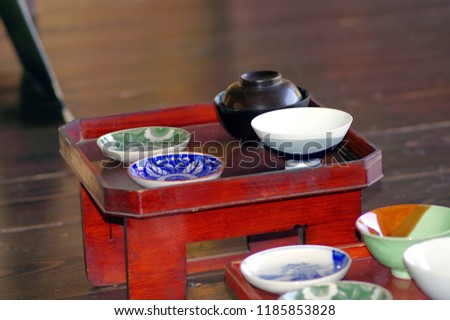 Old Old fashioned Japanese tableware #1185853828