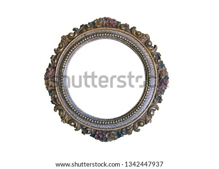 Old ornate golden frame #1342447937